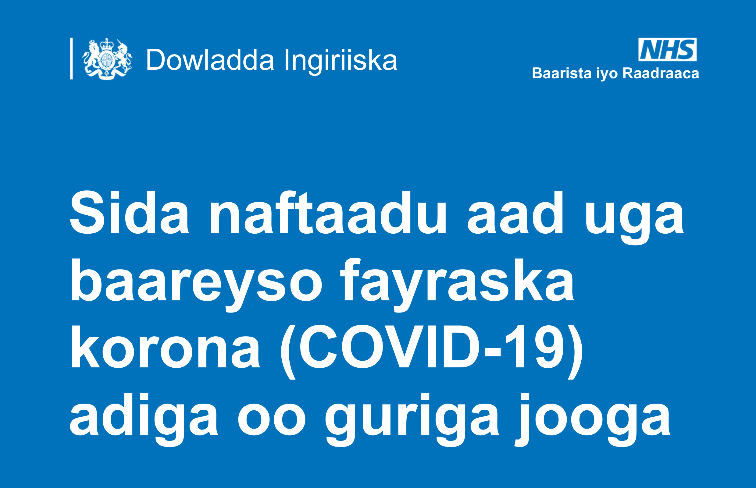 How to test yourself for coronavirus (COVID-19) at home - Somali